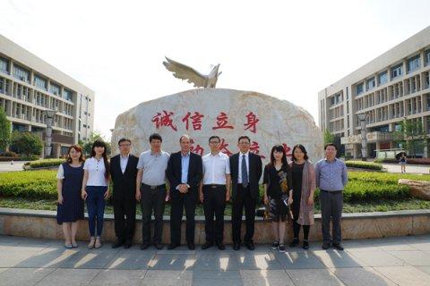 qy188千亿国际与新西兰商学院、林肯大学以及台湾元培医事 科技大学签订合作办学框架协议