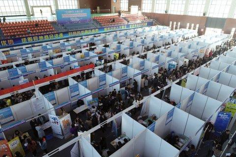 湖南省普通高校外经贸类2019届毕业生供需见面会在ope体育电竞app举行