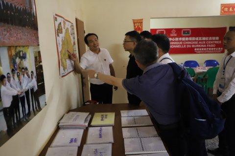 湖南省商务厅、湖南外贸职业学院开展援布职教项目中期检查